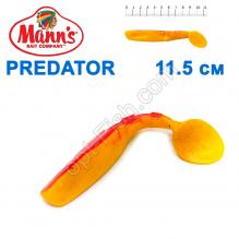 Силикон Manns Predator Y-BR-077-115мм (10шт) Maximus