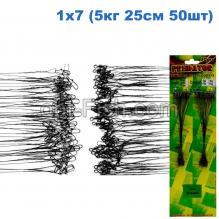 Поводок Predator зеленый 1x7 (5кг 25см 50шт) *