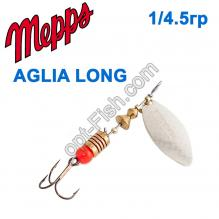Блесна Mepps Aglia long srebrna-silver 1/4,5g