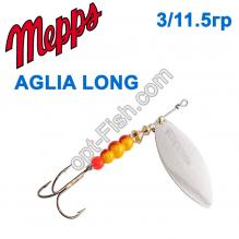 Блесна Mepps Aglia long srebrna-silver 3/11,5g