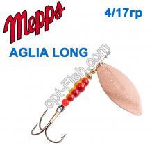 Блесна Mepps Aglia long miedzianna-cooper 4/17g
