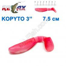 Силикон Relax Kopyto RKBLS3-L005 7,5cм (25шт)