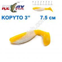 Силикон Relax Kopyto RKBLS3-L007 7,5cм (25шт)