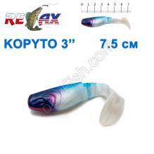 Силикон Relax Kopyto RKBLS3-S011 7,5cм (25шт)