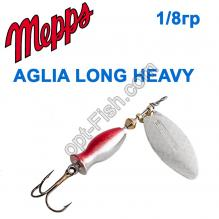 Блесна Mepps Aglia longheavy srebrna/srebr.korpus 1/8g