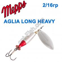 Блесна Mepps Aglia longheavy srebrna/srebr.korpus 2/16g