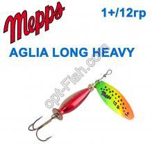 Блесна Mepps Aglia longheavy tiger 1+/12g