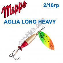 Блесна Mepps Aglia longheavy tiger 2/16g