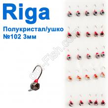 Мормышка вольф. Riga 11503016 полукристалл/ушко 3мм (25шт) №102
