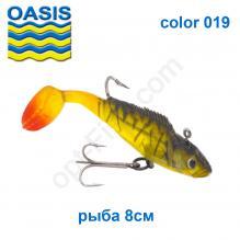 Силикон оснащенный OASIS DWY рыба 8см 019 (5шт) *