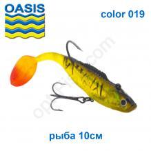 Силикон оснащенный OASIS DWY рыба 10см 019 (4шт) *
