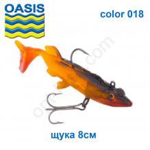 Силикон оснащенный OASIS DGY щука 8см 018 (5шт) *