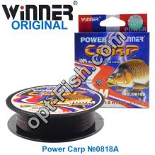 Леска Winner Original Power Carp №0818A 100м 0,22мм *