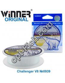 Леска Winner Original Challenger V8 №0939