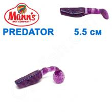 Силикон Manns Predator EG-045-55мм (20шт)