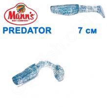 Силикон Manns Predator MFCL-056-70мм (20шт)