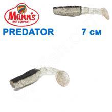 Силикон Manns Predator MFCL-BB-056-70мм Czarny Grzbiet (20шт)