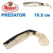 Силикон Manns Predator PL-BB-077-115мм (10шт) Maximus