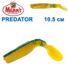 Силикон Manns Predator FCH-BU-077-115мм (10шт) Maximus