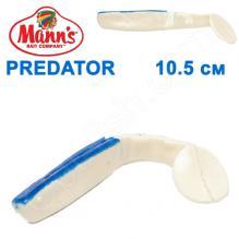 Силикон Manns Predator W-BU-077-115мм (10шт) Maximus