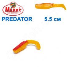 Силикон Manns Predator Y-BR-045-55мм Czerwony Grzbiet (20шт)