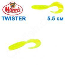 Силикон Manns Twister CH-037-55мм (20шт)