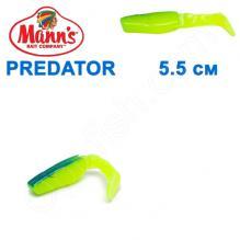 Силикон Manns Predator FCH-BU-045-55мм (20шт)
