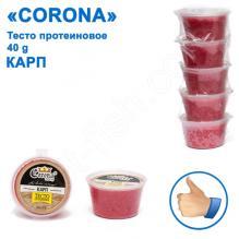Тесто протеиновое Corona 40g карп (5шт)