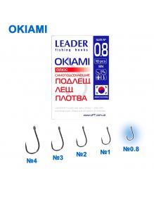 Серия Okiami BN