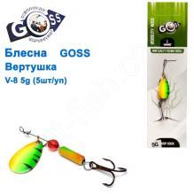 Блесна Goss вертушка V-8 5g (5шт) *