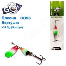 Блесна Goss вертушка V-9 5g (5шт) *