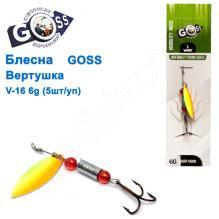Блесна Goss вертушка V-16 6g (5шт) *