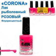 Лак рыболовный Corona  флуоресцентный розовый