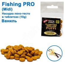 Плавающая насадка пено-тесто в таблетках fishing PRO midi 10g (Ваниль)