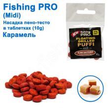 Плавающая насадка пено-тесто в таблетках fishing PRO midi 10g (Карамель)