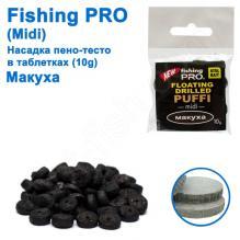 Плавающая насадка пено-тесто в таблетках fishing PRO midi 10g (Макуха)