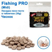 Плавающая насадка пено-тесто в таблетках fishing PRO midi 30g (Чеснок)