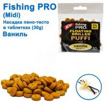 Плавающая насадка пено-тесто в таблетках fishing PRO midi 30g (Ваниль)
