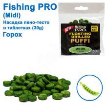 Плавающая насадка пено-тесто в таблетках fishing PRO midi 30g (Горох)