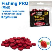 Плавающая насадка пено-тесто в таблетках fishing PRO midi 30g (Клубника)
