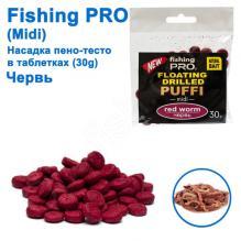Плавающая насадка пено-тесто в таблетках fishing PRO midi 30g (Червь)