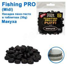 Плавающая насадка пено-тесто в таблетках fishing PRO midi 30g (Макуха)