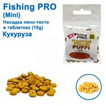 Плавающая насадка пено-тесто в таблетках fishing PRO mini 10g (Кукуруза)
