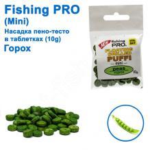 Плавающая насадка пено-тесто в таблетках fishing PRO mini 10g (Горох)