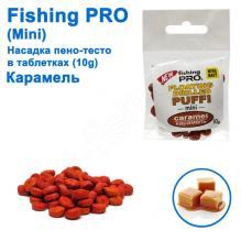 Плавающая насадка пено-тесто в таблетках fishing PRO mini 10g (Карамель)
