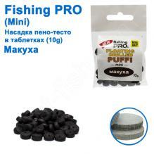 Плавающая насадка пено-тесто в таблетках fishing PRO mini 10g (Макуха)