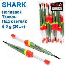 Поплавок Shark Тополь под светляк T2-50G1010L (20шт)