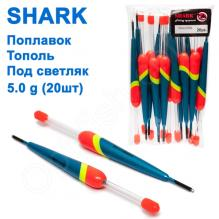 Поплавок Shark Тополь под светляк T2-50U1010L (20шт)