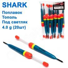 Поплавок Shark Тополь под светляк T2-40U1002L (20шт)