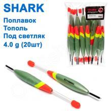 Поплавок Shark Тополь под светляк T2-40G0710L (20шт)